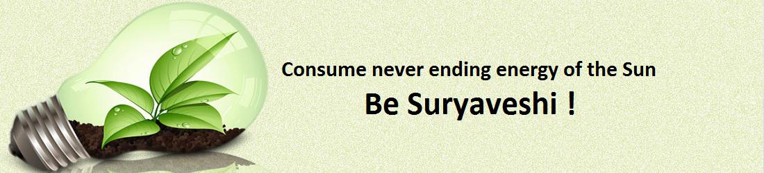 suryaveshi