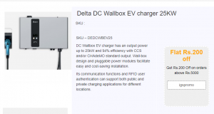 delta wall mounted ev charger 1