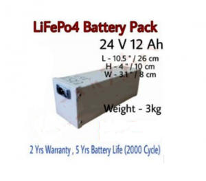 LIFEPO4 BATTERY PACK 24V 12AH